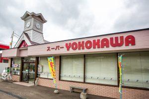 占冠スーパーYOKOKAWA本店