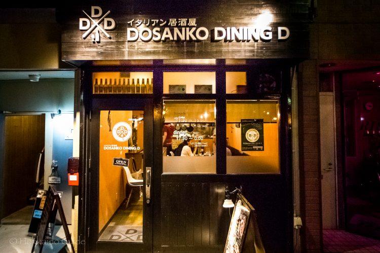 イタリアン居酒屋 DOSANKO DINING D ドサンコ ダイニング