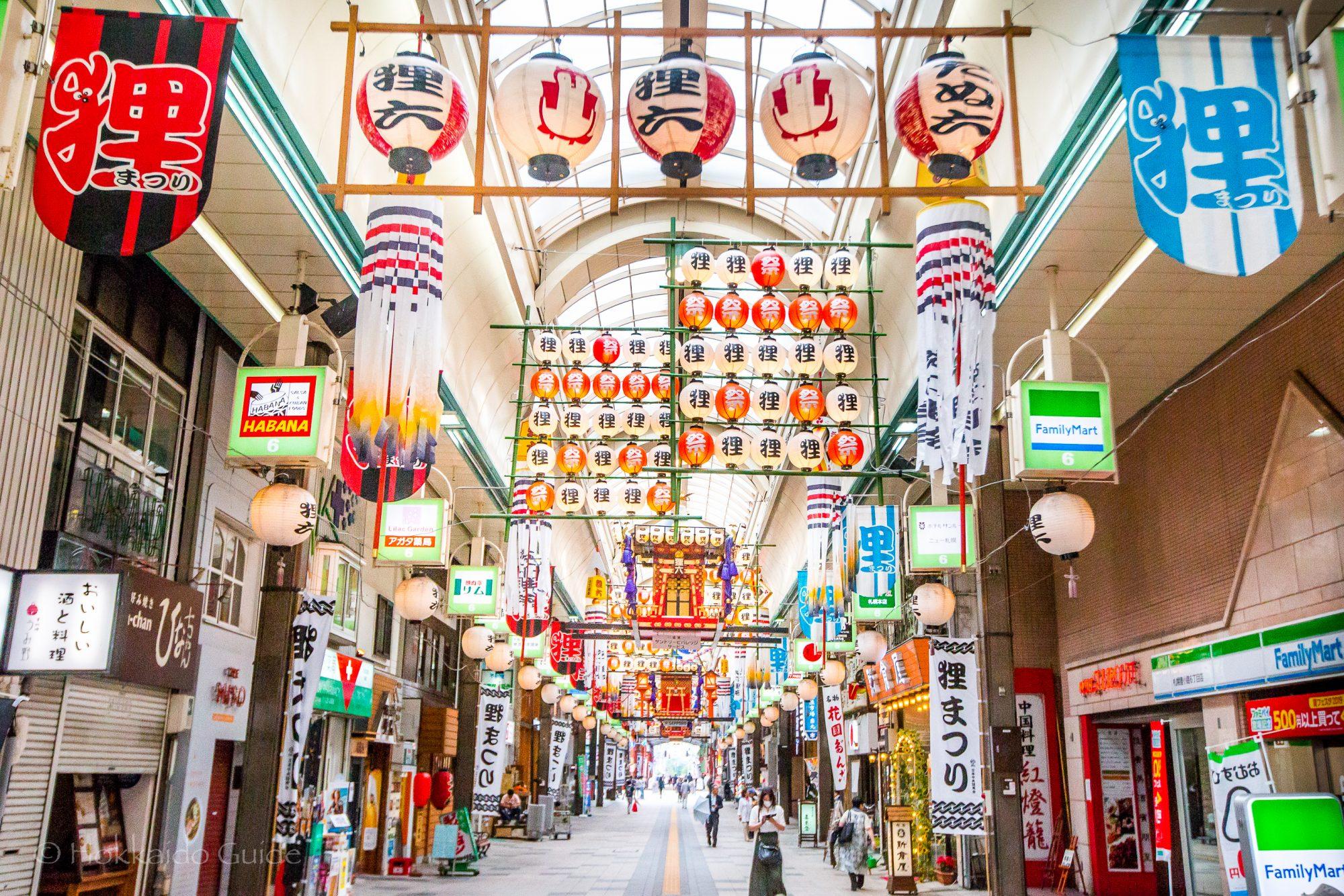 狸小路商店街祭り札幌