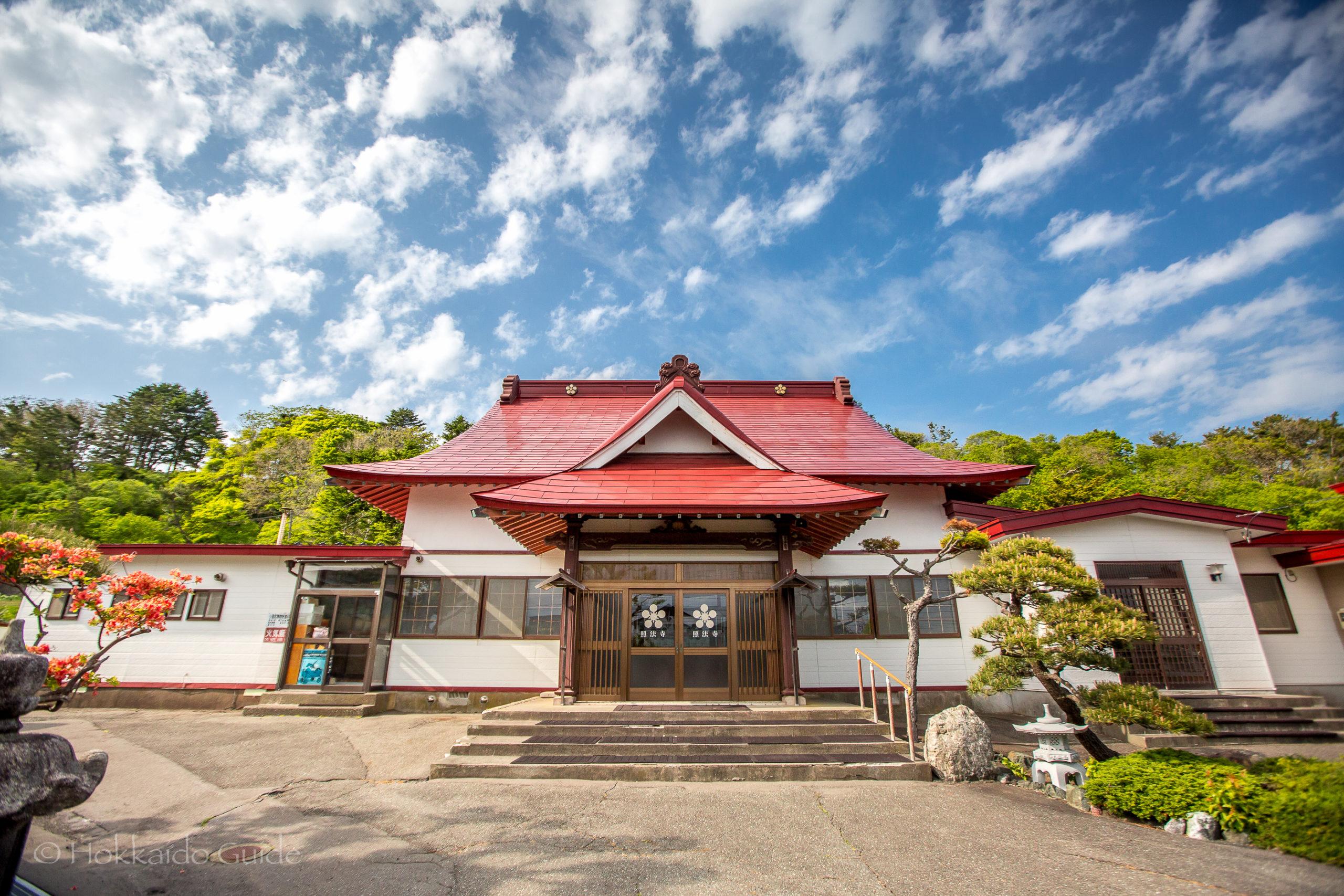 Shohoji Temple